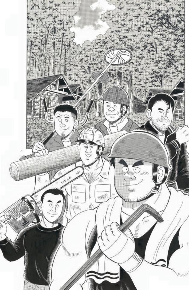 壊し 屋 ゲン [全話無料(全793話)] 解体屋ゲン スキマ